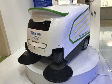 インテリジェント清掃ロボット.jpg