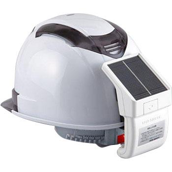 ソーラー送風機付きヘルメット.jpg