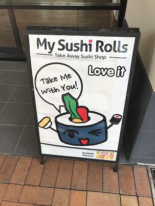 寿司看板.JPG