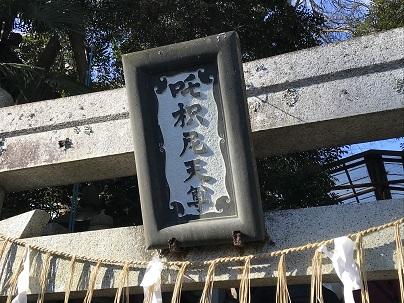 成田山.JPG